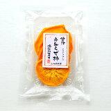 【山内果樹園】 会津 身知らず柿 ドライフルーツ 30g 添加物不使用 みしらず【クリックポストにて発送】