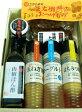 【ギフト用】ドレッシングぽん酢セット HY-30【お中元、お歳暮にも最適です】