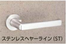 美和ロック LA,LO用MIWA レバーハンドル50型(ST色)DT33〜42
