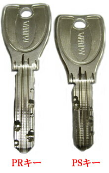 MIWA PR PS key
