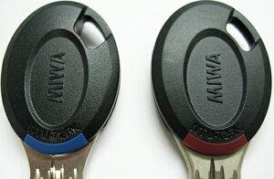 MIWAPR用キーカバーキーナンバーが見えないので防犯アップ