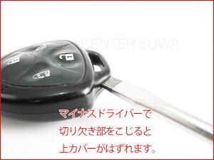 トヨタ純正新型カローラハイエースヴィッツ等2ボタンリモコン用ブランクキー
