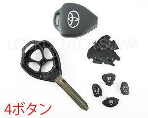 トヨタ純正新型ボクシーノアアルファード4ボタンリモコン用ブランクキー
