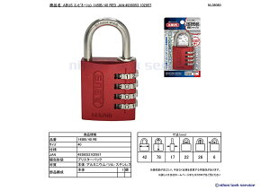 145IB4桁可変式南京錠レッド色