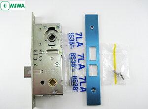 MIWAロックLA/MAケースバックセット38MM