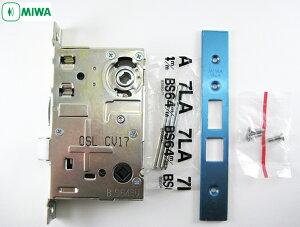 MIWAロックLA/MAケースバックセット64MM