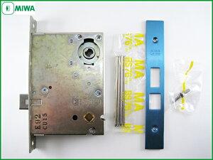 MIWAロックLA/MAケースバックセット76MM