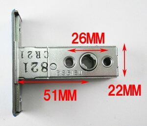 トステムTE01錠ケースバックセット51MM