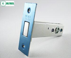 トステムTE02錠ケースバックセット64MM