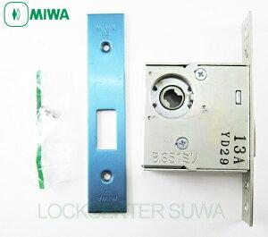 MIWAロックDZケースバックセット51MM