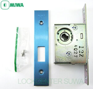 MIWAロックDZケースバックセット38MM