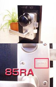 NLS-MIWA-85RA用防犯サムターン