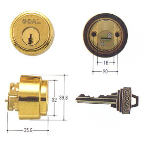 GOALAS/LX用シリンダー(ピンシリンダー)ゴールド色(光沢仕上げ)