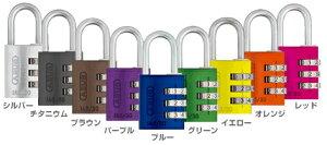ABUS145-30番号式南京錠5個セット