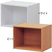 ボックス ホワイト 組み立て アイリスオーヤマ