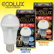 ≪高輝度タイプ≫エコルクス人感センサー付LED電球 一般電球型 LDA5N-H-S3・LDA5L-H-S3 (昼白色:485lm/電球色:400lm) E26(26mm/26口金)5768【処分】
