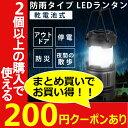 ランタン LN-MP21A5-S LED アルミコンパクトランタン お...