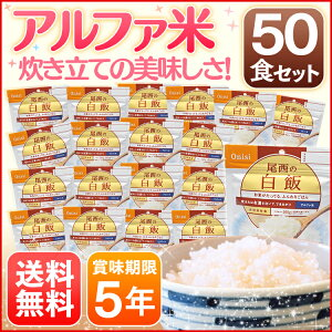 【200円クーポン有】【保存期...