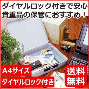 アイリスオーヤマ プライベートBOX PV-330