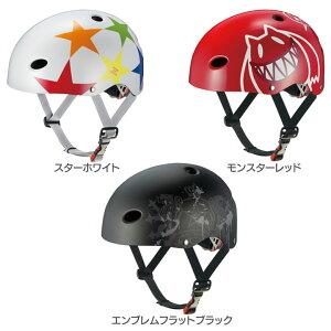 【OGKKABUTO自転車用ヘルメット子供用50〜54cmFR-KIDSFR-キッズOGKカブト】