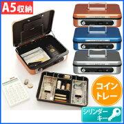 アイリスオーヤマ アルミセーフティボックス オレンジ ナンバー カウンター キャッシュ ボックス