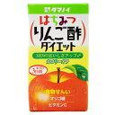 【24本入】はちみつりんご酢ダイエット 125ml お酢飲料 お酢ドリ……