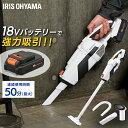 【レビューでおまけ!】充電式スティッククリーナー JCL18
