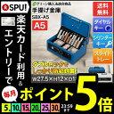 手提げ金庫 SBX-A5 シリンダー錠とダイヤル錠のダブルロ...
