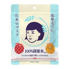 毛穴撫子の乾燥肌向けフェイスマスク