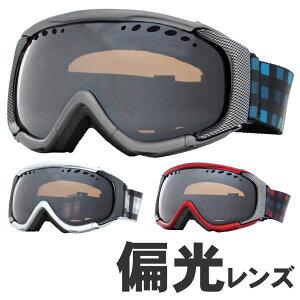 【送料無料】スノーボード スキー ゴーグル 偏光 レンズ レディース メンズ VAXPOT(バックスポット) スキーゴーグル スノーボードゴーグル VA-3611【ゴーグル 偏光レンズ ダブルレンズ ミラーレンズ 球面レンズ 曇り止め くもりどめ UVカット スノボ】[返品交換不可]