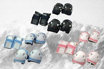 TOHO ジュニアプロテクター3点セット PT-032 東方興産 【 スケートボード 用】【 スキー スノーボード 用】