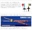 sinano skiing pole [GS-16 @8100]シナノ スキーポール 【送料無料】 3