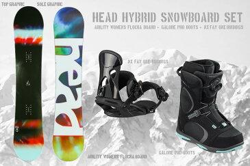 2018-19冬新作 ワックス・取付・無料 HEAD SNOWBOARDS [ レディース スノーボード 3点セット ABILITY FLOCKA スノボ @122040] スノボ 【ワックス 取付無料】【送料無料】【正規品】