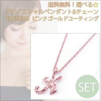 最初,粉紅色鍍金吊墜魅力項鍊 925 迷你 IP 銀項鍊項鍊項鍊女士夏威夷珠寶項鍊女士項鍊