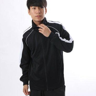 【アウトレット】イグニオ IGNIO メンズ 長袖ジャージジャケット IG-9A11517JJ