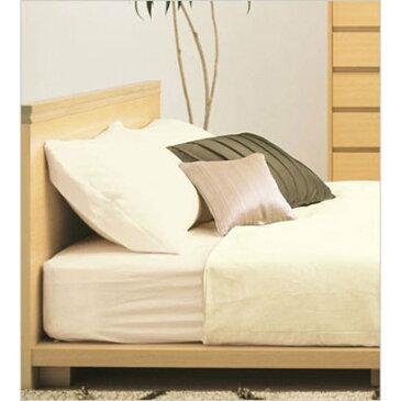 IDC OTSUKA/大塚家具 枕カバー フレビー 通常サイズ アイボリー (アイボリー)【返品不可商品】