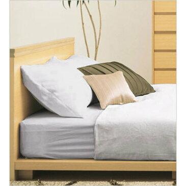 IDC OTSUKA/大塚家具 枕カバー フレビー 通常サイズ グレー (グレー)【返品不可商品】