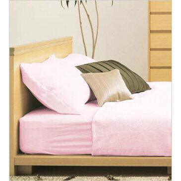 IDC OTSUKA/大塚家具 枕カバー フレビー (小) サイズ ピンク (ピンク)【返品不可商品】