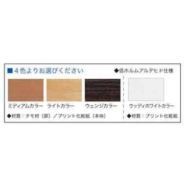 IDC OTSUKA/大塚家具 書棚 OF-90 引戸 ミディアム (ミディアムブラウン)【返品不可商品】
