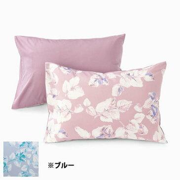 IDC OTSUKA/大塚家具 枕カバー MKロマンティカ ブルー (ブルー)【返品不可商品】