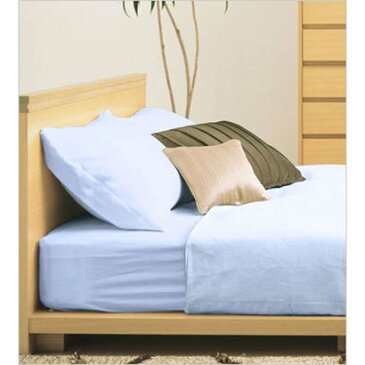 IDC OTSUKA/大塚家具 枕カバー フレビー (小) サイズ ブルー (ブルー)【返品不可商品】