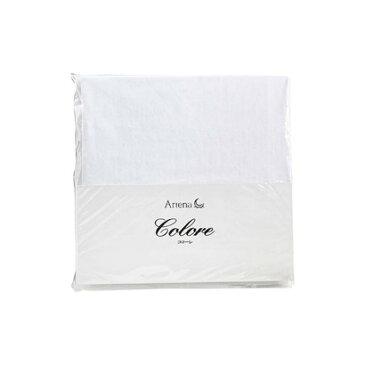 IDC OTSUKA/大塚家具 枕カバー コローレニット W450×D800 (mm) ホワイト (ホワイト)【返品不可商品】