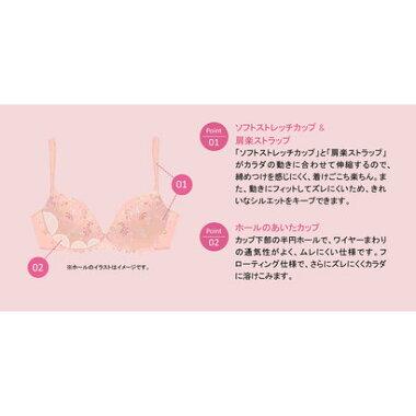 Triumph トリンプ 恋するブラ 463 ABCカップ (ロココピンク)