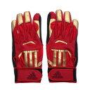 アディダス adidas メンズ 野球 バッティング用手袋 5Tバッティンググラブ DM8598