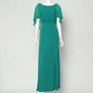 [Outlet] Genet Vivien Long dress (Green)