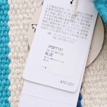 【チャイハネ】オルテガ柄アローラグマット190cm ブルー