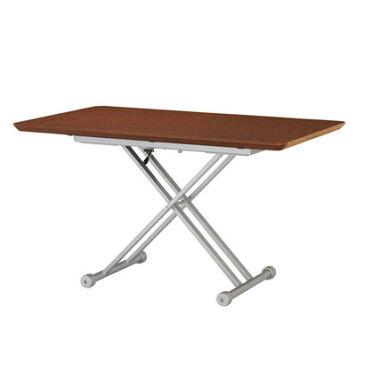IDC OTSUKA/大塚家具 テーブル(昇降式)OTLF 長方形 1200タイプ ウォールナット色 (ウォールナット)【返品不可商品】