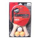 ティゴラ TIGORA 卓球 ラケット(レジャー用) 2800070309