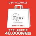 イーハイフンワールドギャラリー E hyphen world gallery 2019年福袋★E h...