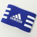 【アウトレット】アディダス adidas キャプテンマーク E37440 ブルー